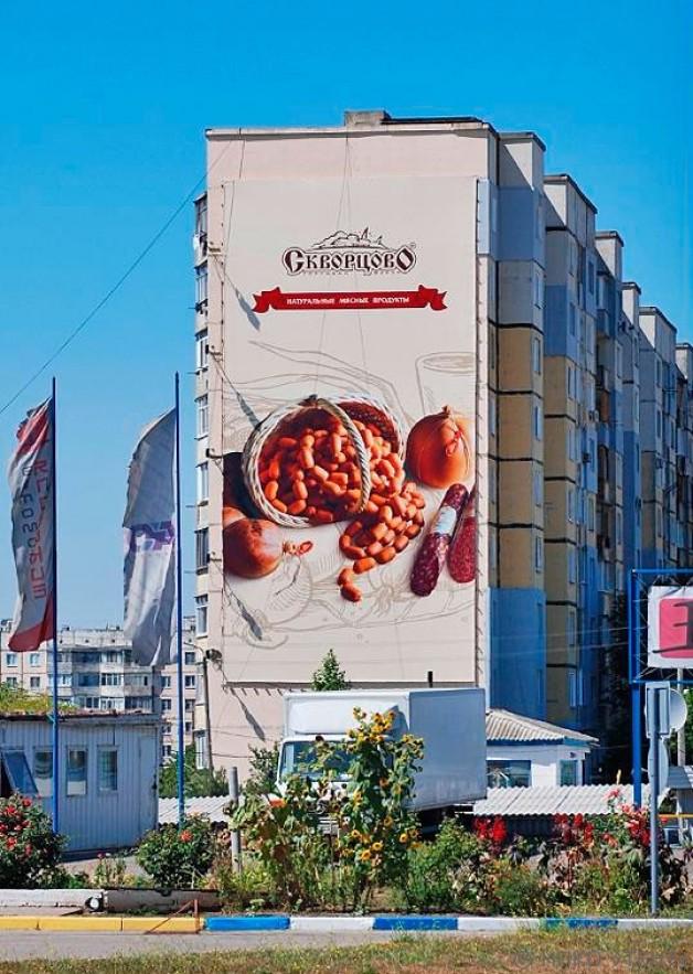 Брандмауэры в Симферополе и по Крыму