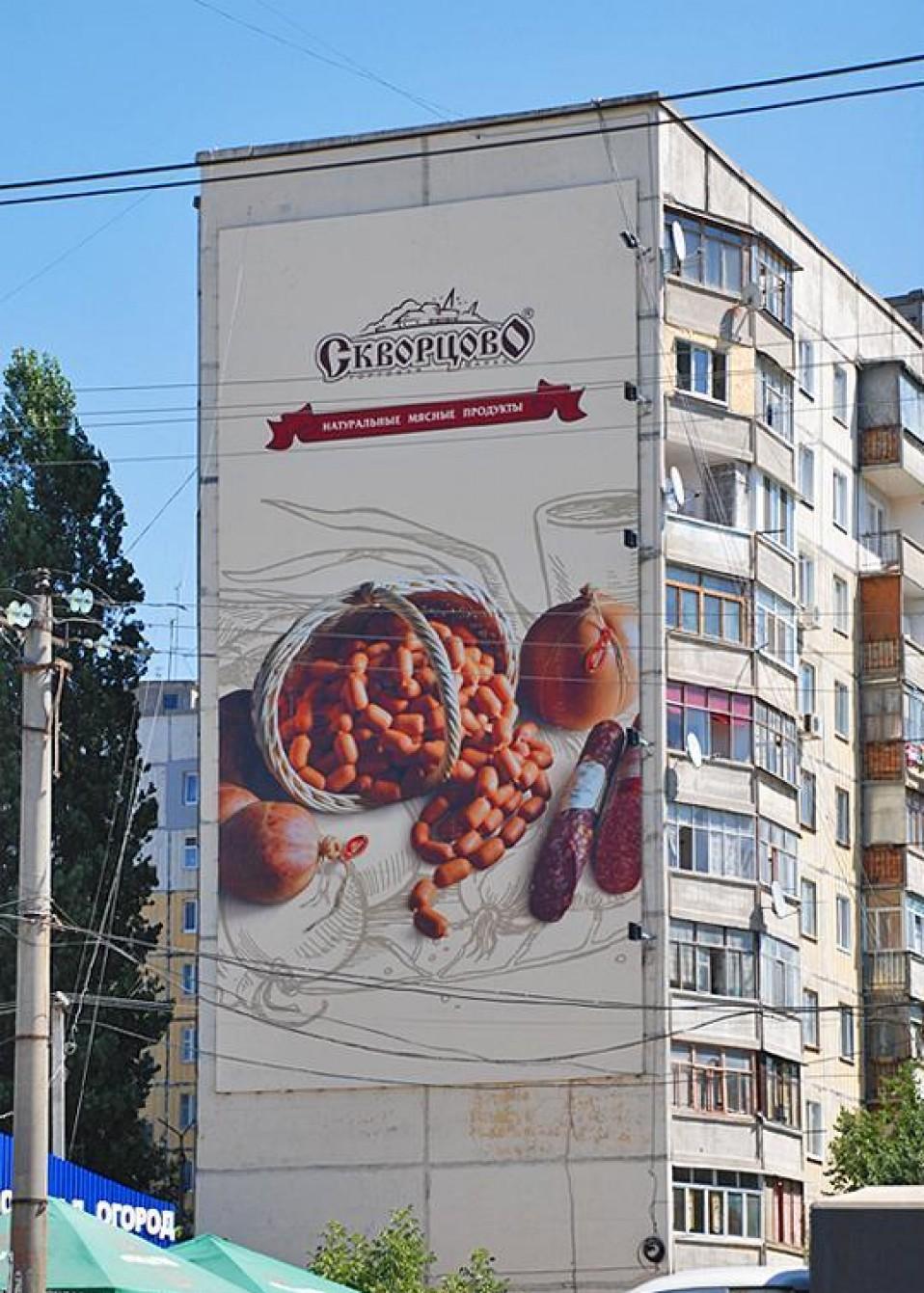 Брандмауэр для рекламы