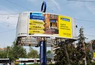 Печать билбордов для Банка Аваль