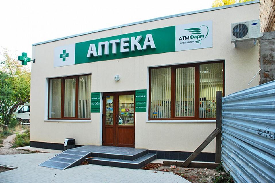 Вывеска для Аптеки АТМ Фарм 4