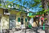 Вывеска для Аптеки АТМ Фарм 7