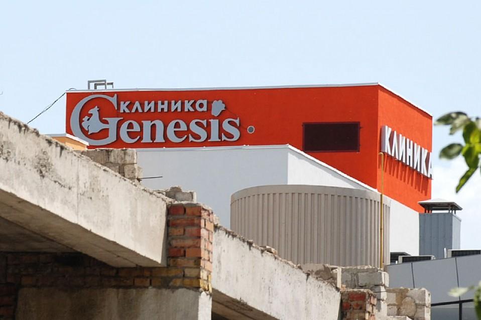 Вывеска — объёмные буквы. Genesis 3