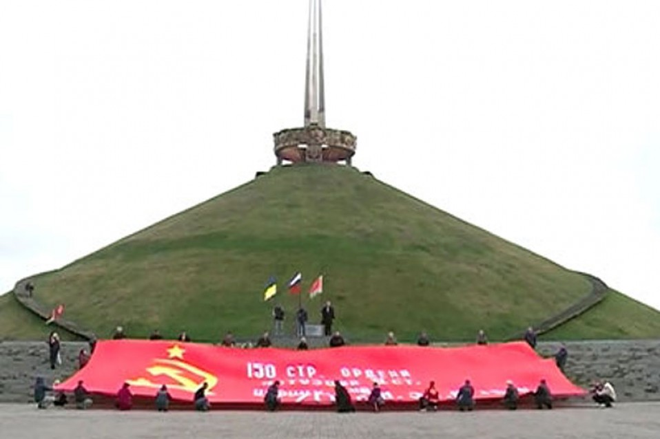 мемориал «Курган Славы»