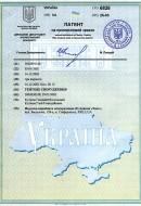 Патент на промышленный образец. Тентовое сооружение