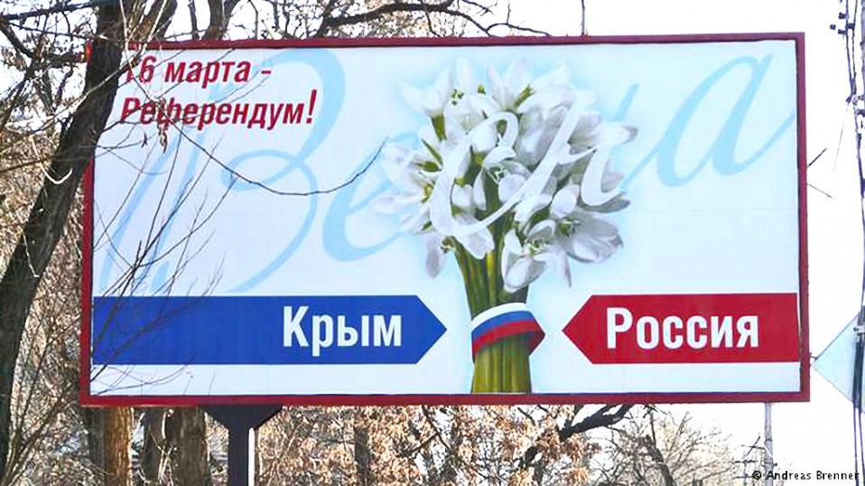 Печать агитационных билбордов