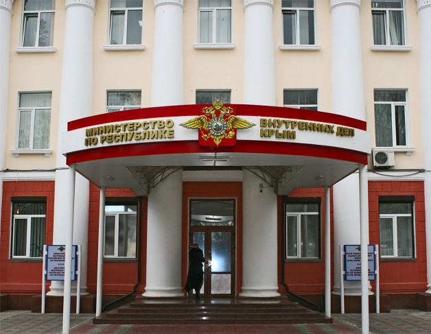 Оформление МВД по Республике Крым