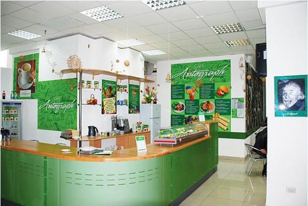 Комплексное оформление кафе «Автограф»