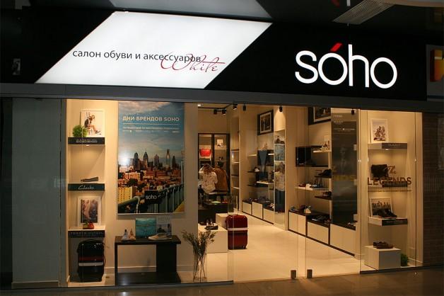 Комплексное оформление магазина SOHO