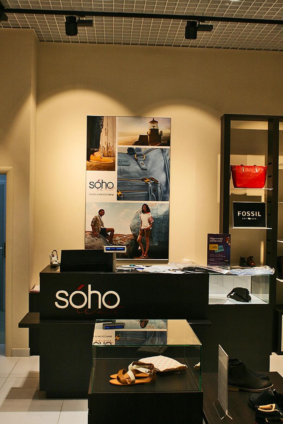 Оформление магазина SOHO