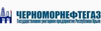 ГУП РК «Черноморнефтегаз»