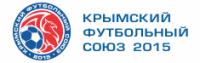 Крымский Футбольный Союз 2015