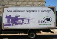 Брендирование авто «TES». Вид сбоку