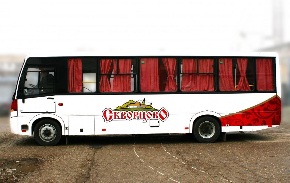 ООО «Тент Дизайн»— Оклейка авто «Скворцово». Автобус Vector— вид сбоку