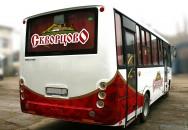 ООО «Тент Дизайн»— Оклейка авто «Скворцово». Автобус Vector— вид сзади