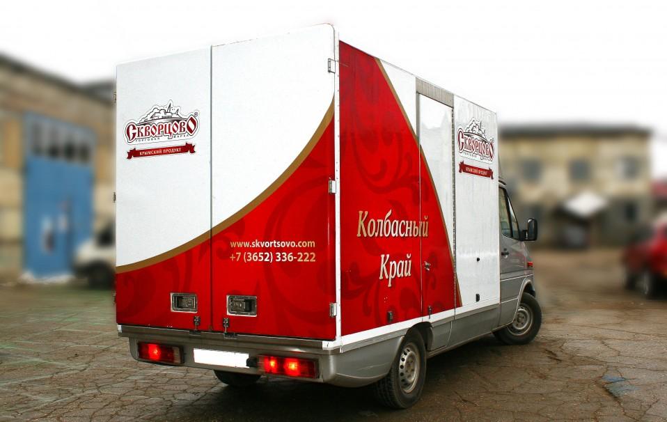 ООО «Тент Дизайн»— Оклейка авто «Скворцово». Mercedes— вид в основном сзади