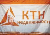 Флаг КТН Недвижимость
