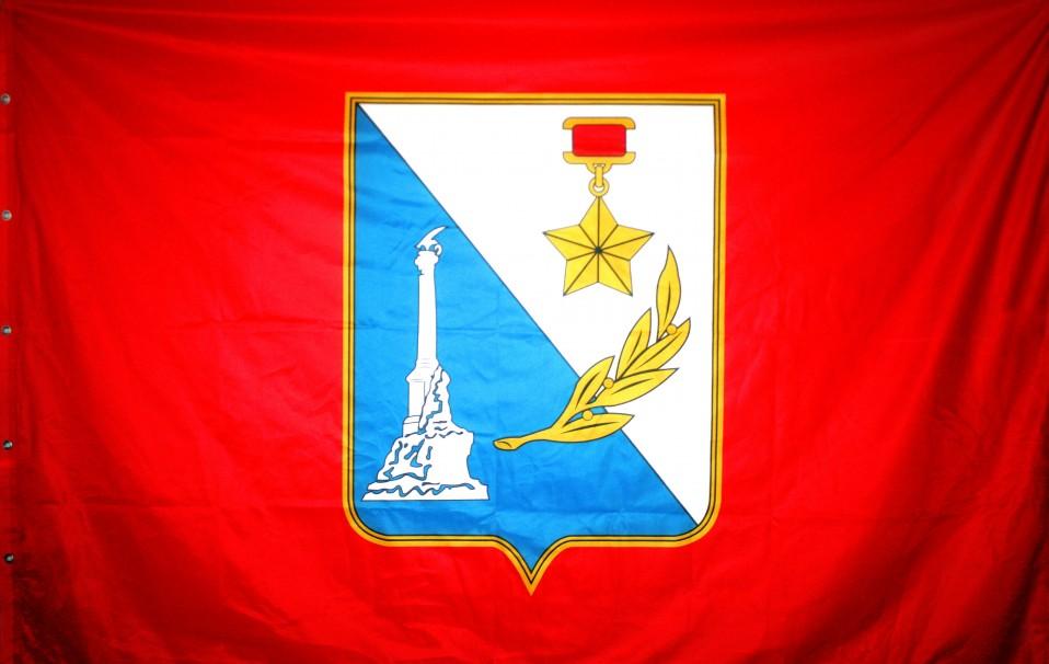 Флаг с Гербом Севастополя
