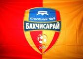 Флаг ФК Бахчисарай
