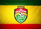 Флаг ФК Евпатория