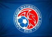 Флаг Крымского Футбольного Союза