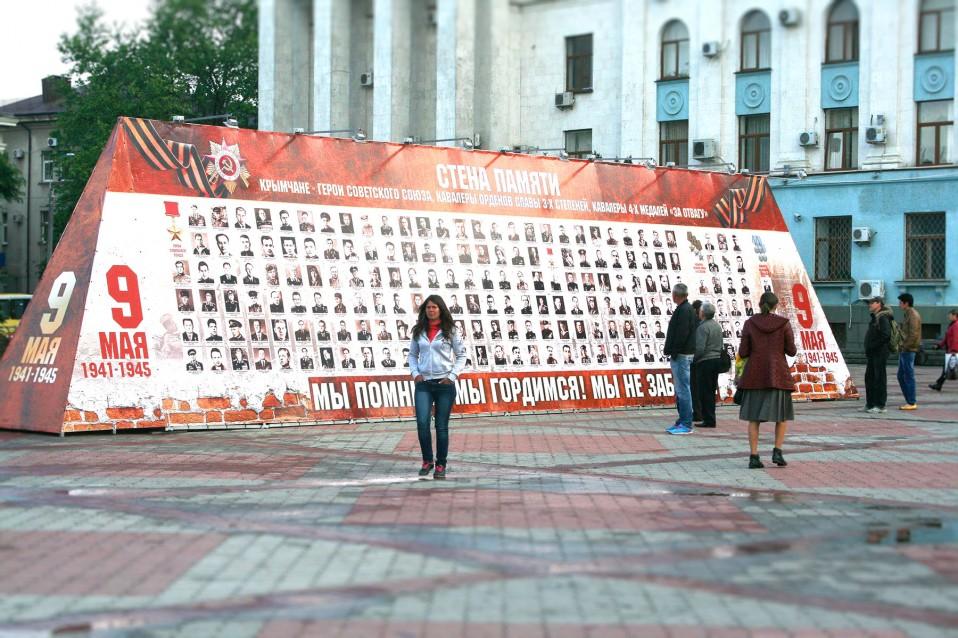 Стена Памяти ко дню Победы. 9 мая. Симферополь 2016.1