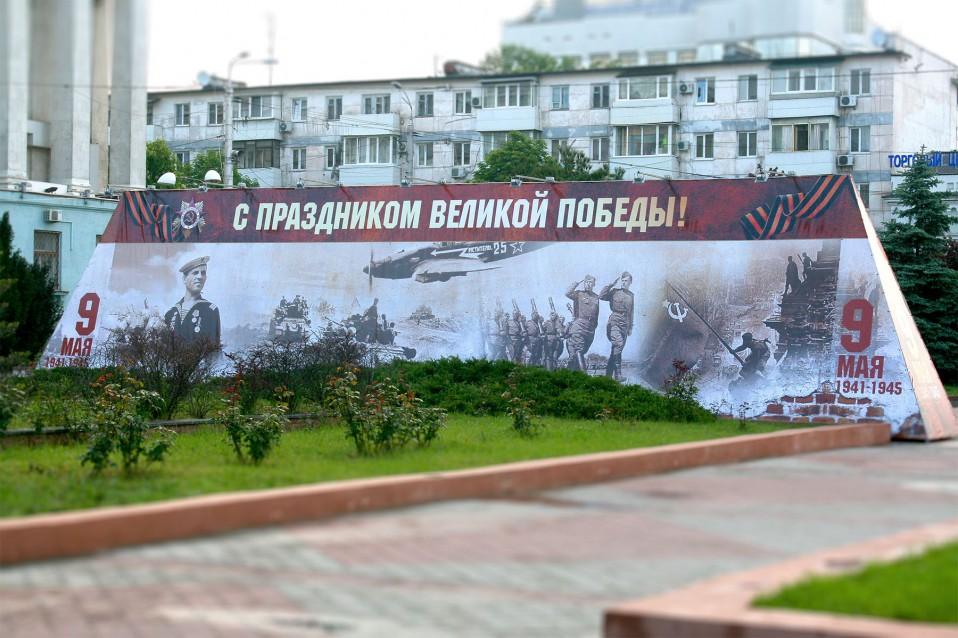 Стена памяти ко дню победы. 9 мая. Симферополь 2016.3