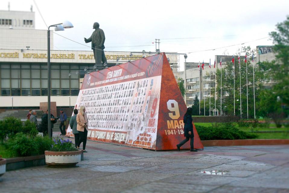 Стена Памяти ко дню Победы. 9 мая. Симферополь 2016.6
