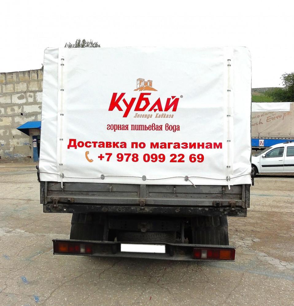 Рекламный тент на автомобиль. «Кубай». 3