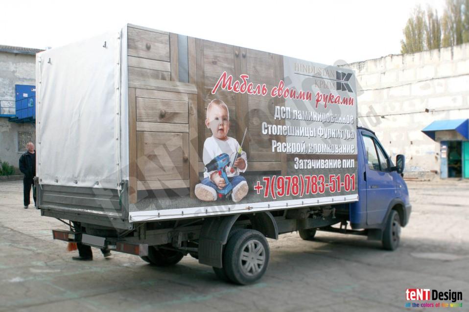 Тентирование автомобиля. «Хиндустан-Крым» 02