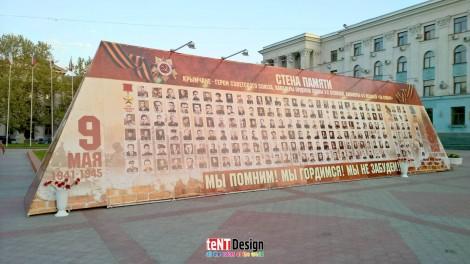 Стена Памяти | 9 мая, Симферополь 2017