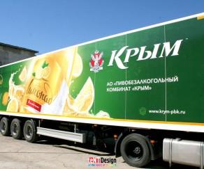Брендирование автотранспорта компании ПБК 02