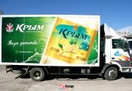 Брендирование автотранспорта компании ПБК 03