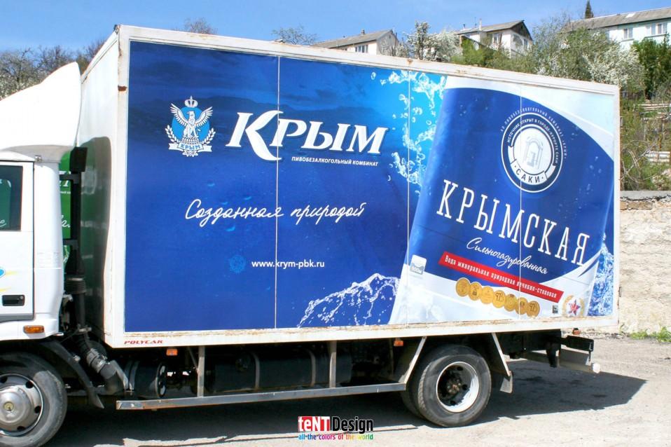 Брендирование автотранспорта компании ПБК 16