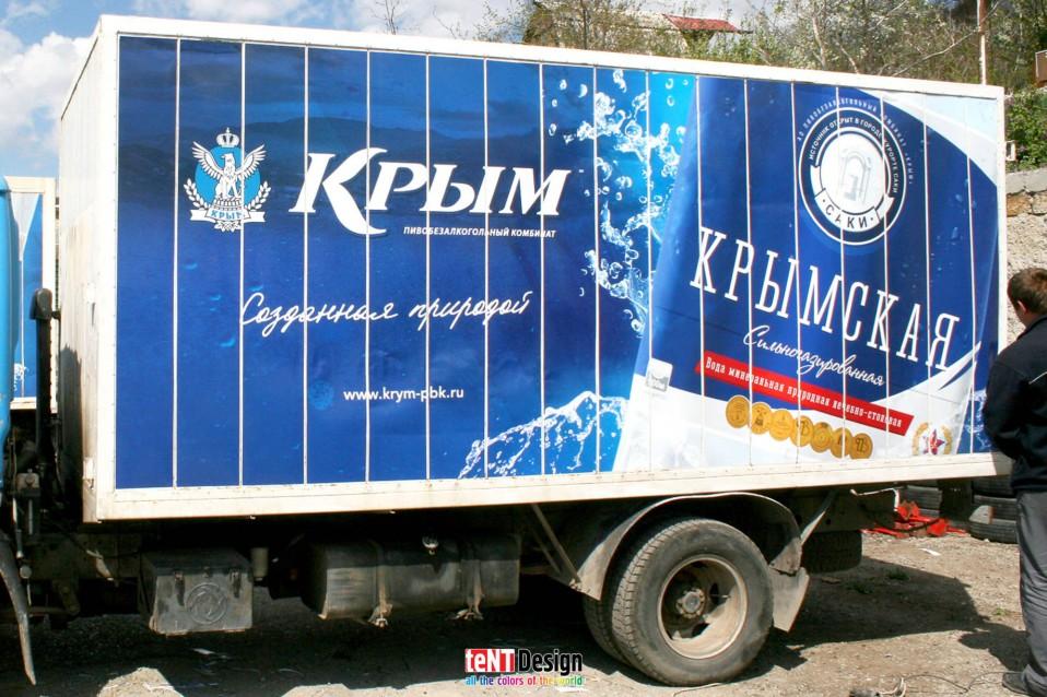 Брендирование автотранспорта компании ПБК 15