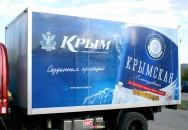 Брендирование автотранспорта компании ПБК 14