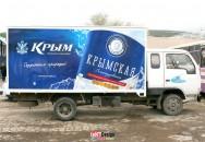Брендирование автотранспорта компании ПБК 13
