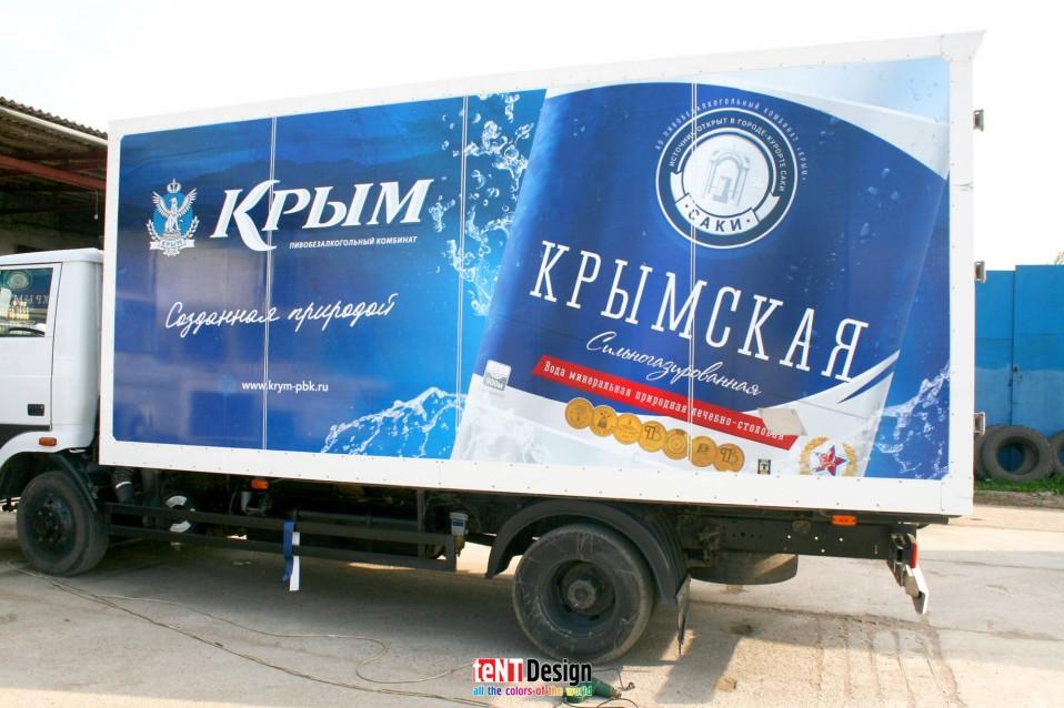 Брендирование автотранспорта компании ПБК 12