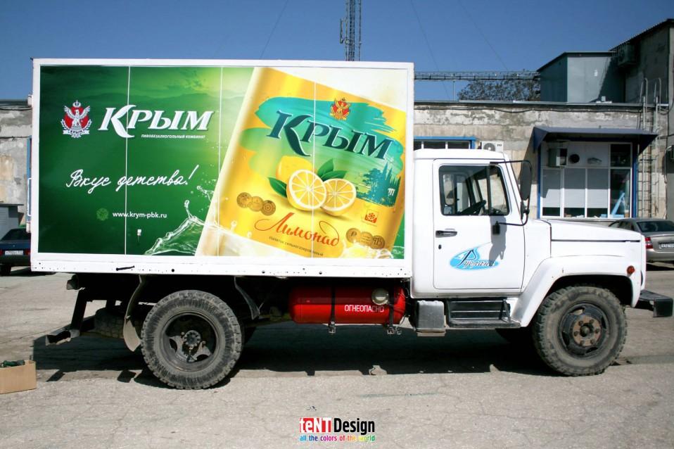 Брендирование автотранспорта компании ПБК 08