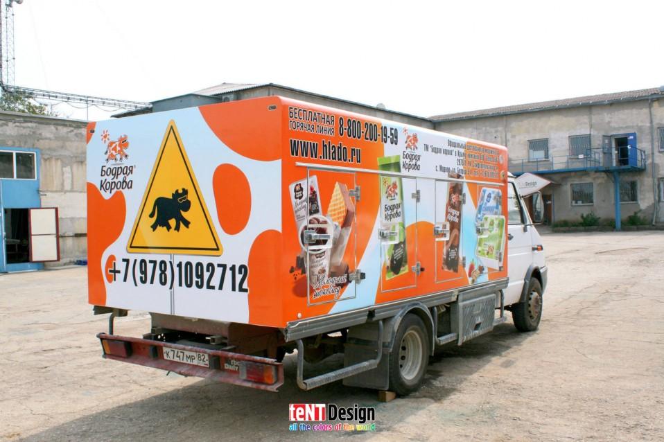 Брендирование авто для перевозки мороженого