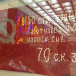 город-герой Москва, музей победы на Поклонной горе