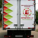 Брендирование авто «Евродринк и Ко». Вид сзади