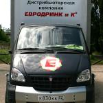 Брендирование авто «Евродринк и Ко». Вид спереди