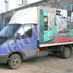 Тент на автомобиль. «Хиндустан-Крым»