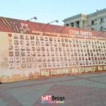 Стена памяти 2017. День победы, 9 мая. 1