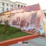 Стена памяти 2017. День победы, 9 мая. 3