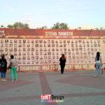 Стена памяти 2017. День победы, 9 мая. 2