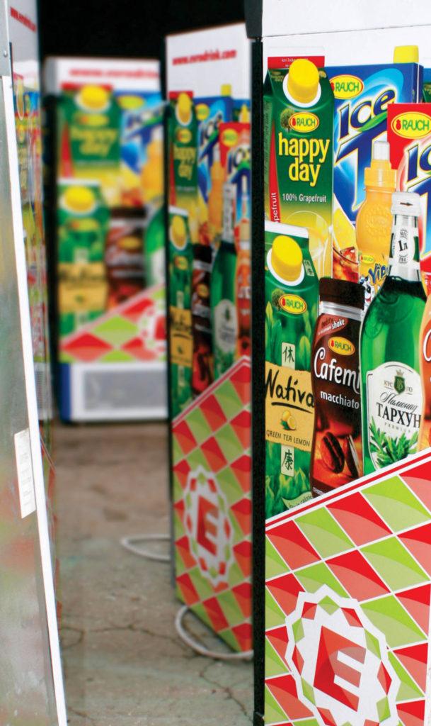 Брендирование холодильного оборудования