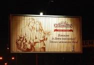 Печать билборда Скворцово