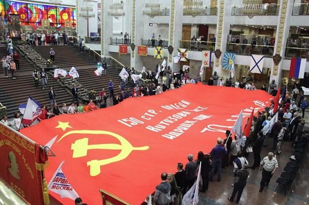 Изготовление самой большой копии Знамени Победы