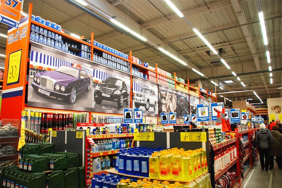 Оформление строительно-хозяйственного гипермаркета «Эпицентр K»